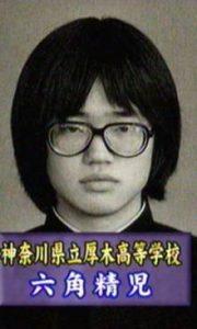 「六角精児 高校」の画像検索結果