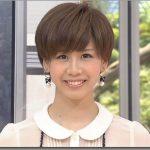 大家志津香(AKB48)の学歴と経歴|出身高校や大学の偏差値