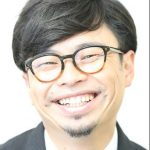 浜野謙太の学歴と経歴|出身中学校高校や大学の偏差値