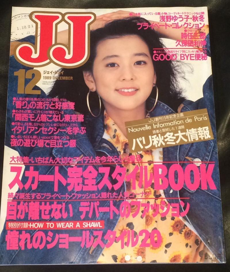三浦りさ子の画像 p1_34