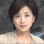 膳場貴子アナウンサーの学歴と経歴|出身中学校高校や大学の偏差値