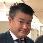 菅生新の学歴と経歴|出身高校や大学の偏差値