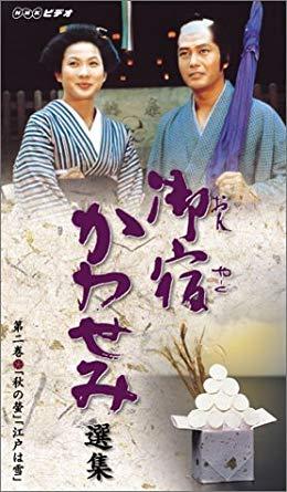 小野寺昭の画像 p1_31