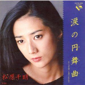 松原千明の画像 p1_36