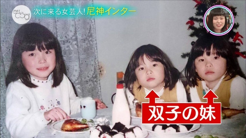 尼子インター 誠子 リバウンド