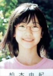 由紀 高校 柏木 柏木由紀、初々しくてかわいい! デビュー当時の姿を公開して反響