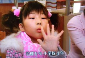 子役 伊藤 沙莉