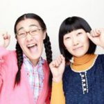たんぽぽ(白鳥久美子、川村エミコ)の学歴と経歴|出身高校や大学の偏差値