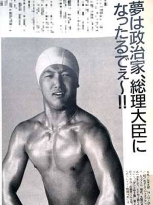 山本 太郎 メロリン キュー