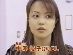 ごくせん 中澤 裕子
