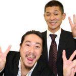 笑い飯(哲夫、西田幸治)の学歴|出身大学高校や中学校の偏差値