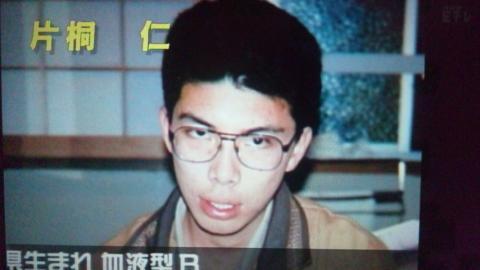 「片桐仁 高校」の画像検索結果
