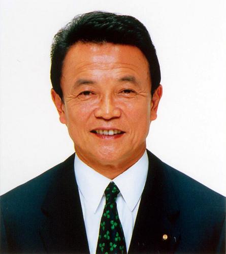 麻生 太郎 オリンピック