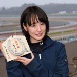藤田菜七子の学歴|出身小学校中学校や高校の偏差値と学生時代