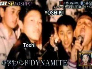 yoshiki 出身 地