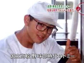 学歴 富川 悠太