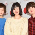 SHISHAMO(宮崎、吉川、松岡)の学歴|出身高校や大学の偏差値