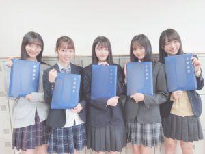 賀喜遥香 小学校