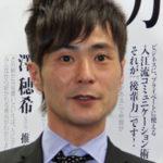 カラテカ入江慎也の学歴|出身高校大学や中学校の偏差値と学生時代