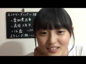 遠藤さくら(乃木坂46)の学歴|出身高校や中学校の偏差値と学生