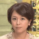 武内絵美アナの学歴|出身大学高校や中学校の偏差値や若い頃のかわいい画像
