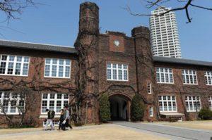 檜山沙耶 高校