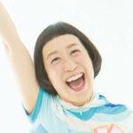 ケロポンズ増田裕子の学歴|出身大学高校や中学校の偏差値|進学校だった