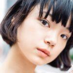 古川琴音の学歴|出身大学高校や中学校の偏差値|エールや恋あたに出演