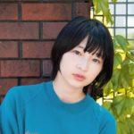 石川瑠華の学歴|出身大学高校や中学校の偏差値|実験好きのリケジョだった